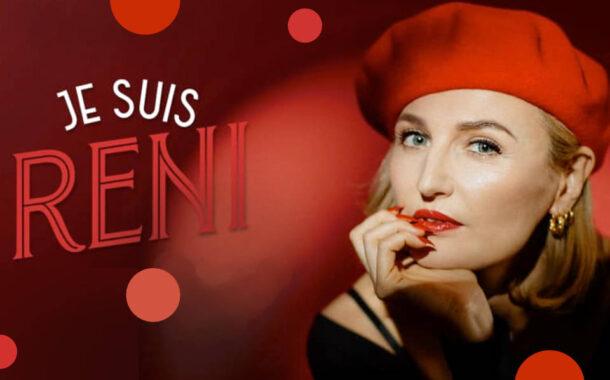 Reni Jusis - Je suis Reni | koncert (Poznań 2021)