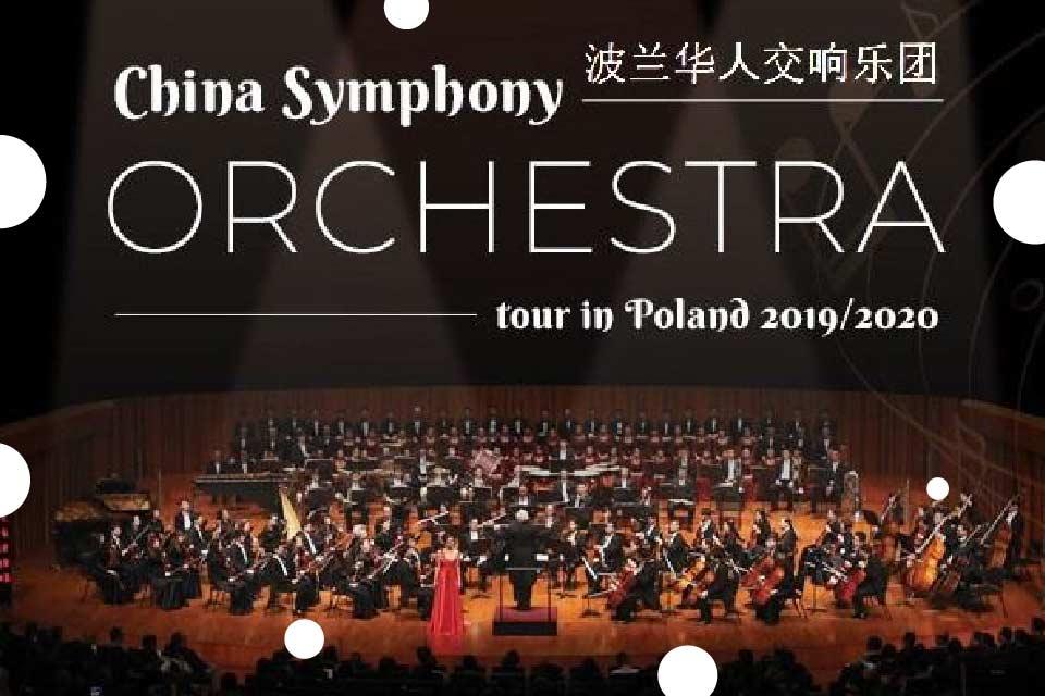 Chińska Orkiestra Symfoniczna | koncert - wydarzenie odwołane
